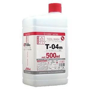 ガイアノーツ T-04m ツールウォッシュ(大)[ガイアノーツ]《発売済・在庫品》|amiami