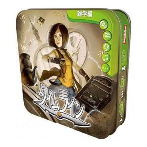 カードゲーム タイムライン:雑学編 日本語版[ホビージャパン]《発売済・在庫品》