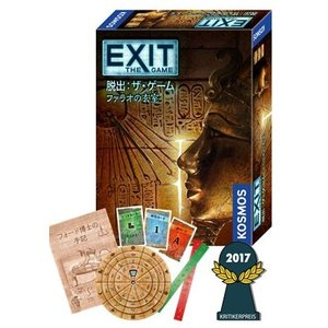 Amazon | EXIT 脱出:ザ・ゲーム ファラオの玄室 |  …