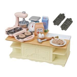 シルバニアファミリー アイランドキッチン[エポック]《発売済・在庫品》|amiami