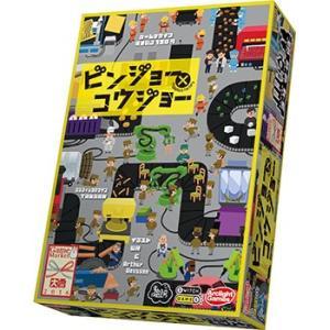 ボードゲーム ビンジョー×コウジョー[アークライト]《02月予約》|amiami