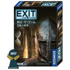 ボードゲーム EXIT 脱出:ザ・ゲーム 禁断の城塞[グループSNE/cosaic]《08月予約》