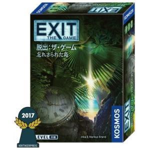 ボードゲーム EXIT 脱出:ザ・ゲーム 忘れさられた島[グループSNE/cosaic]《08月予約》