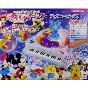 つくって奏でるオルゴール メロディーナ ディズニーソングズ[メガハウス]《発売済・在庫品》|amiami