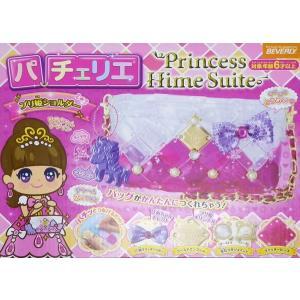 パチェリエ プリ姫ショルダーの商品画像|ナビ