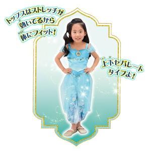 ディズニープリンセス おしゃれドレス ジャスミン姫[タカラトミー]《発売済・在庫品》|amiami