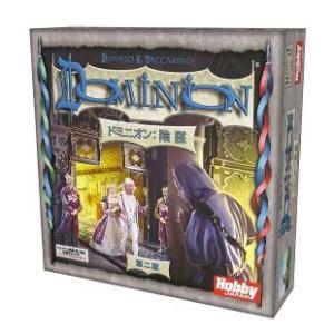 カードゲーム ドミニオン:陰謀 第二版 日本語版(再販)[ホビージャパン]《06月予約》