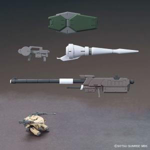 HG 機動戦士ガンダム 鉄血のオルフェンズ 1/144 MS...
