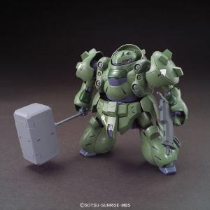HG 機動戦士ガンダム 鉄血のオルフェンズ 1/144 ガン...