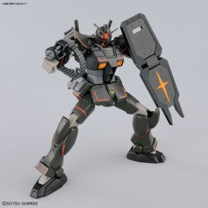 HG 1/144 ガンダムFSD プラモデル 『機動戦士ガン...