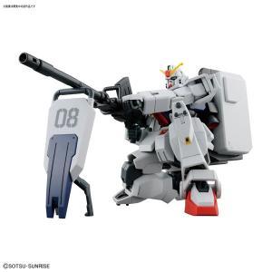 HGUC 1/144 陸戦型ガンダム プラモデル 『機動戦士ガンダム 第08MS小隊』より[バンダイ]《発売済・在庫品》