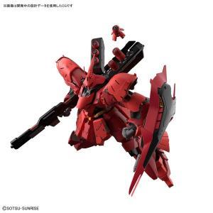 RG 1/144 サザビー プラモデル 『機動戦士ガンダム逆襲のシャア』(再販)[BANDAI SPIRITS]《12月予約》