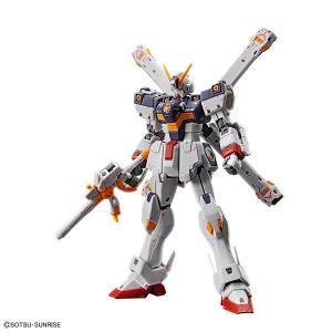 RG 1/144 クロスボーン・ガンダムX1 プラモデル 『機動戦士クロスボーン・ガンダム』(再販)[BANDAI SPIRITS]《06月予約》|amiami