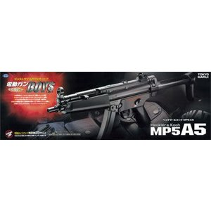 No2 H&K MP5A5 (10歳以上電動ガン ボーイズ)[東京マルイ]《取り寄せ※暫定》|amiami