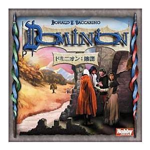 カードゲーム ドミニオン:陰謀 拡張セット 日本語版(再販)[ホビージャパン]《02月予約》|amiami