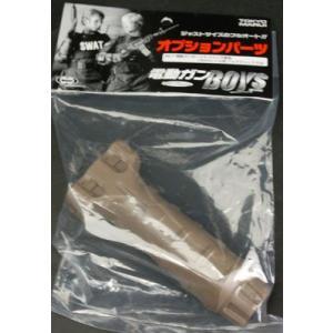 電動ガンボーイズ 専用オプションパーツ 18mmレイル用 フォアグリップ FDE(フラットダークアース)カラー[東京マルイ]《取り寄せ※暫定》|amiami