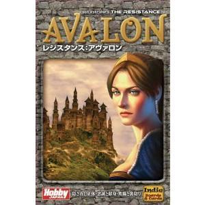 コミュニケーションゲーム レジスタンス:アヴァロン 日本語版(再販)[ホビージャパン]《02月予約》|amiami