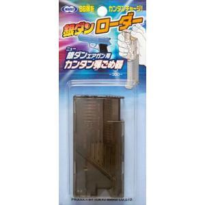 ニュー銀ダンエアガン用 カンタン弾ごめ器 銀ダンローダー[東京マルイ]《発売済・在庫品》|amiami