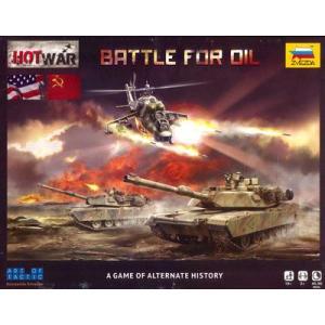 """ボードゲーム """"HOT WAR"""" BATTLE FOR OI..."""
