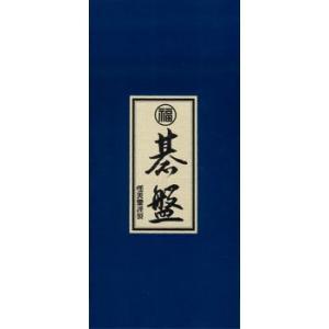 折碁盤 新桂5号[任天堂]《取り寄せ※暫定》