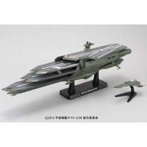 宇宙戦艦ヤマト2199 1/1000 ガイペロン級多層式航宙母艦<バルグレイ> プラモデル(再販)[バンダイ]《01月予約》