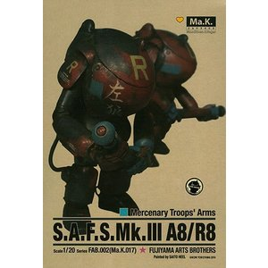 1/20 FAB.002(Ma.K. 017) Mercenary Troops' Arms S.A.F.S.Mk.III A8/R8 レジンキャスト&プラスティックキット(再販)[LOVE LOVE GARDEN]《12月予約》|amiami