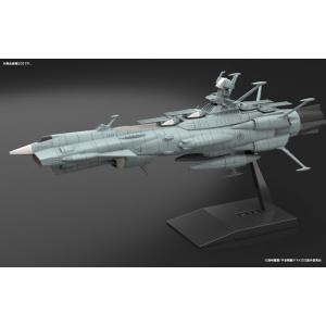 メカコレクション 宇宙戦艦ヤマト2202 地球連邦アンドロメダ級 一番艦 アンドロメダ プラモデル(再販)[バンダイ]《発売済・在庫品》|amiami