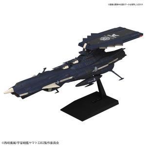 メカコレクション 地球連邦アンドロメダ級 三番艦 アポロノーム プラモデル 『宇宙戦艦ヤマト2202』より[バンダイ]《05月予約》