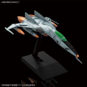 メカコレクション 1式空間戦闘攻撃機コスモタイガーII(単座型) プラモデル 『宇宙戦艦ヤマト2202 愛の戦士たち』[BANDAI SPIRITS]《01月予約》