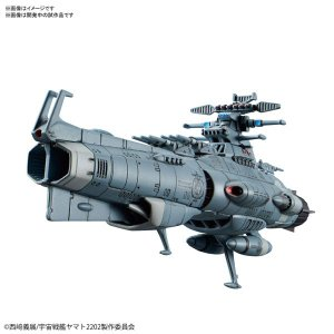メカコレクション 地球連邦主力戦艦ドレッドノート級ドレッドノート プラモデル 『宇宙戦艦ヤマト220...