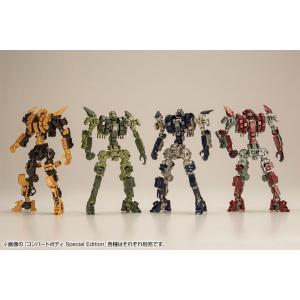M.S.G モデリングサポートグッズ コンバートボディ Special Edition C(FOREST) プラモデル[コトブキヤ]《発売済・在庫品》|amiami|05