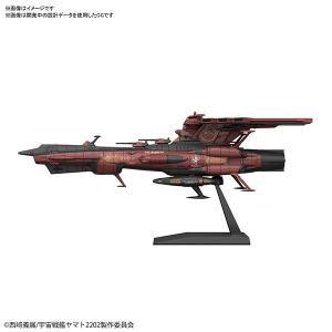 メカコレクション 航宙戦闘母艦CCC-01 ノイ・バルグレイ プラモデル 『宇宙戦艦ヤマト2202 愛の戦士たち』[BANDAI SPIRITS]《発売済・在庫品》|amiami