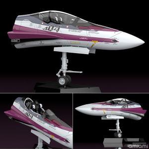 PLAMAX MF-52 minimum factory マクロスΔ 機首コレクション VF-31C...