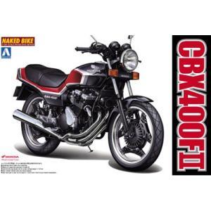1/12 ネイキッドバイク No.35 ホンダ CBX400FII プラモデル(再販)[アオシマ]《取り寄せ※暫定》