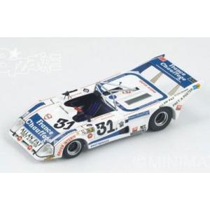 ビザール レジンモデルカー 1/43 ローラ T297 BMW 1979年 ル・マン24時間 #31 D.Lacaud/M.Lateste[ビザール]《取り寄せ※暫定》...