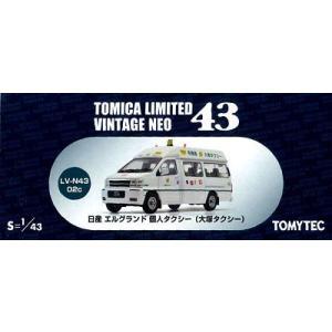 トミカリミテッド ヴィンテージNEO43 LV-N43-02c 日産エルグランド 大塚個人タクシー[トミーテック]《取り寄せ※暫定》|amiami