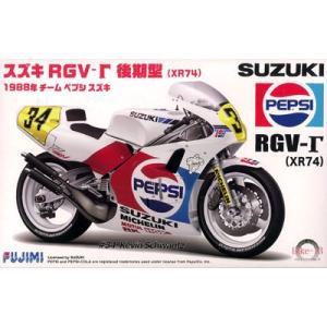 1/12 バイクシリーズ No.13 スズキRGV-Γ 後期型(XR-74) 1988年 チーム ペプシ スズキ プラモデル(再販)[フジミ模型]《02月予約》