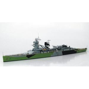 1/700 オランダ海軍軽巡洋艦デ・ロイテル1942 レジンキット(再販)[ニコモデル]《01月予約》 amiami