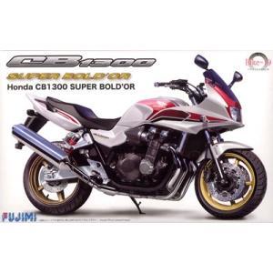 1/12 バイクシリーズ No.19 Honda CB1300 スーパーボルドール プラモデル[フジミ模型]《発売済・在庫品》