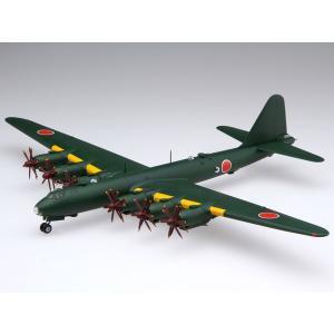 1/144シリーズ No.15 日本海軍 幻の超重爆撃機 富嶽 プラモデル(再販)[フジミ模型]《取り寄せ※暫定》