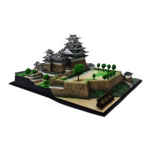 日本の名城 1/500 プレミアム姫路城 プラモデル[童友社...