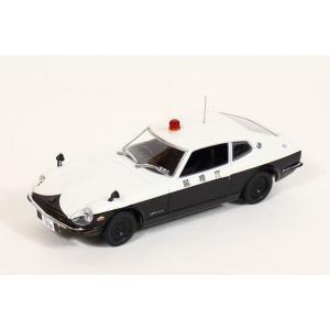 1/43 日産 フェアレディ Z 2by2 (GS30) 1974 警視庁高速道路交通警察隊車両[RAI'S]《取り寄せ※暫定》