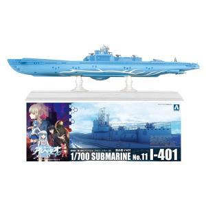 蒼き鋼のアルペジオ-アルス・ノヴァ- No.11 1/700 蒼き鋼のアルペジオ -アルス・ノヴァ-DC 潜水艦 イ401 プラモデル[アオシマ]《取り寄せ※暫定》|amiami