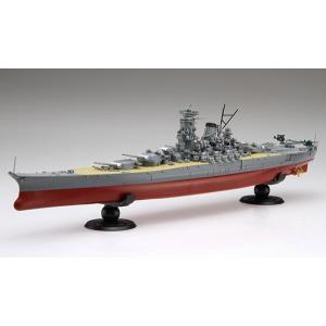 1/700 艦NEXTシリーズ No.1 日本海軍戦艦 大和 プラモデル(再販)[フジミ模型]《取り寄せ※暫定》