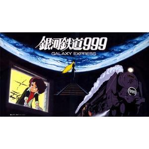 1/50 GALAXY EXPRESS 999 映画版 プラモデル マイクロエース