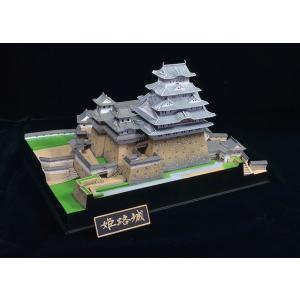 1/500 新生 姫路城 プラモデル[童友社]《取り寄せ※暫定》...
