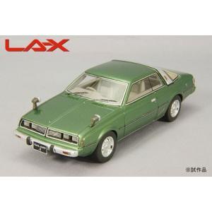 1/43 菱 ギャランΛ スーパーツーリング 1977年 グリーンメタリック[LA-X]《在庫切れ》 amiami