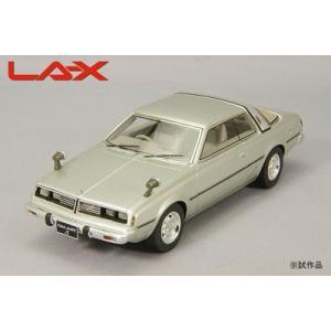 1/43 菱 ギャランΛ スーパーツーリング 1977年 シルバー[LA-X]《在庫切れ》 amiami
