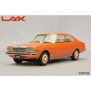 1/43 日産 ローレル 2ドアハードトップ 2800 メダリスト 1978 オレンジメタリック[LA-X]《在庫切れ》 amiami