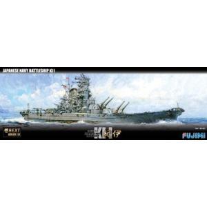 1/700 艦NEXTシリーズ No.3 日本海軍戦艦 紀伊(超大和型戦艦) プラモデル[フジミ模型]《発売済・在庫品》